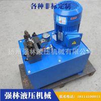 【厂家直销】定制液压系统液压站 矿用防爆液压站 液压泵站