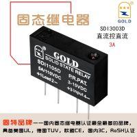 固态继电器生产厂家江苏固特GOLD直供4脚直插式直流SSR SDI3003D