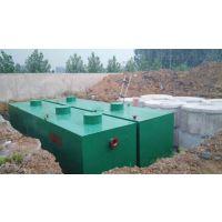 水洗厂污水处理设备低价