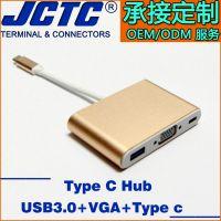 JCTC新品Type-C HUB集线器 转VGA+USB3.0+Type-C三合一
