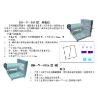 液晶触摸式棒框仪 型号:BD-V-503A 金洋万达