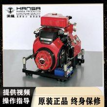 济南消防演练用消防泵 柴油机手抬机动消防泵