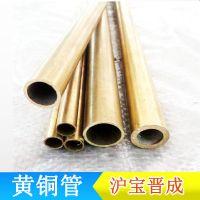 生产供应云南黄铜管黄铜管价格