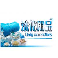 巨日合镇新手创业项目洁精洗衣液生产设备厂家东北第一清朗