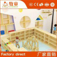 供应简约现代实木玩具柜 实木绘本架 幼儿园柜 幼儿园装修配套设备定制