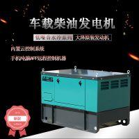 30千瓦静音柴油发电机工厂价格