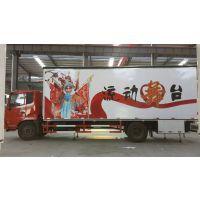 青海福田流动舞台车厂家巡演舞台车价格其他专用汽车改装