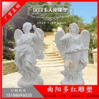 石雕汉白玉石雕天使 大理石雕像 欧式天 使门厅摆件汉白玉女神天使多红雕塑