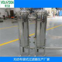 广西桂林制酒厂酒杂质怎么样拦截 用华兰达不锈钢袋式过滤器