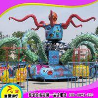 新型户外游乐设备旋转大章鱼造型新颖壮观商丘童星游乐专业为您定制