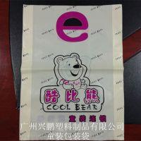 广州服装袋印刷厂 童装购物袋 手提服装包装袋