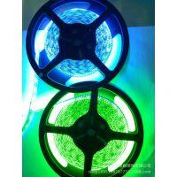 3528单排240灯LED软灯条高亮7-8流明低压12V3528软灯带装饰装修