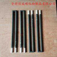 登封创威厂价直销各种规格的U型硅碳棒20/700/400/50欢迎订购
