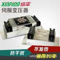 伺服电机用智能电子式伺服变压器ZSB-40KVA