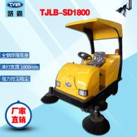 山东路霸驾驶式电动扫地机|山东扫路车厂家|潍坊天洁机械