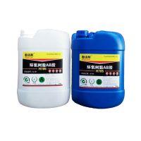 粘涂利H705树脂胶 树脂茶几河流桌胶水大混合量