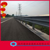 福建波形护栏板 湖南高速防撞护栏 江西高速公路护栏板高速护栏板0