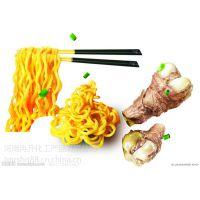 美迪鲜大骨汤粉 冷冻食品、汤料调味,、烹饪调料 火锅底料砂锅料炖罐料等 产品价格