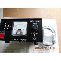 日本YKK山田 HPS-150 低压光源装置