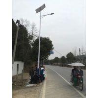 浩峰照明室外照明路灯湘潭LED太阳能路灯厂家定制