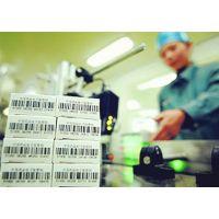 农药标签高解析喷码机二维码生产厂家 农药包装袋高解析喷码机二维码应用设备