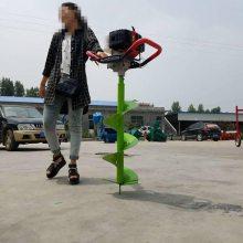 大棚立柱打孔机 汽油轻便植树机 小型手提挖坑机