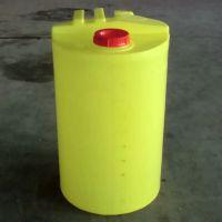 厂家直销 食品级PE 200L 加药箱 投药桶 药剂桶 200升可安装搅拌机