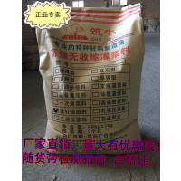 重庆轨枕道钉锚固剂厂家|铁路锚固剂价格