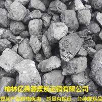 榆林市榆阳区亿鑫源煤炭运销有限公司