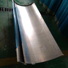 2.5厚外墙装饰材料铝单板幕墙 工程木纹铝单板