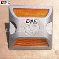 突起路标道钉 反光铸铝道钉 单双面减速路标 安全反光标志