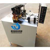 佛泊自动化2-8钢筋碰焊机 建筑钢筋对焊机 扁铁扁钢对接机 气动碰焊机