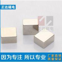 【正达磁电】一流产品强力磁铁 小方块异性磁铁材料 钕铁硼
