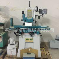 供应旺磐精密成型手摇磨床,HF-618SC,立式平面磨床