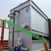 滴水闭式冷却塔DS-N120T节水节电环保