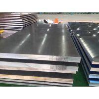 厂家直销7A04铝板 7A04超厚铝板