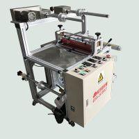 ***新自动收料覆膜机厂家推荐|卷材复合收料机供应(质量保证)