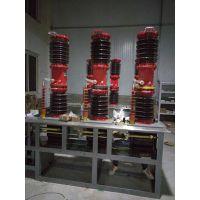 平凉ZW7高压真空断路器厂家