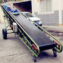 怀宁V型槽皮带输送机 兴运方管主架皮带运输机