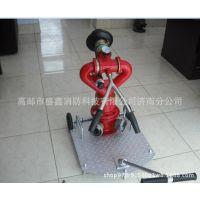 新型移动消防水炮拖车式移动炮PSY50