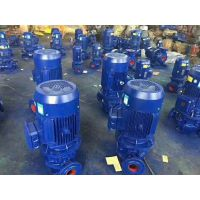 ISD-ISW型单极单吸立式、卧式管道离心泵15-80厂家优价特销。