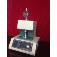 供应齐明牌ZHD-4电动纸张厚度测定仪