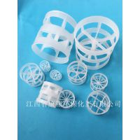 塑料鲍尔环填料价格PP聚丙烯鲍尔环脱吸塔填料