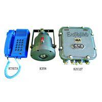 厂家供应ZB127矿用广播装置FGK