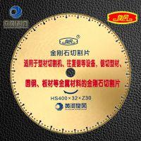 2017新款HS400型黄河旋风牌金属切削片厂家直销热卖