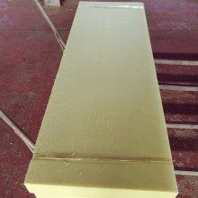 30厚保温挤塑板厂 芜湖B1级挤塑板厂 外墙阻燃挤塑板