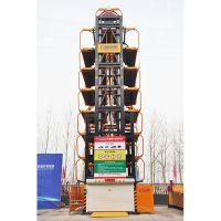 九路泊车-模块式垂直循环式立体车库