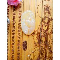 西安世丰玉石加工雕刻天然玛瑙挂件批发