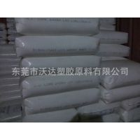 LDPE/中海壳牌/2426H 薄膜级,食品级 LDPE吹膜料