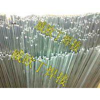 供应威欧丁ALCU-Q303低温铜铝焊条